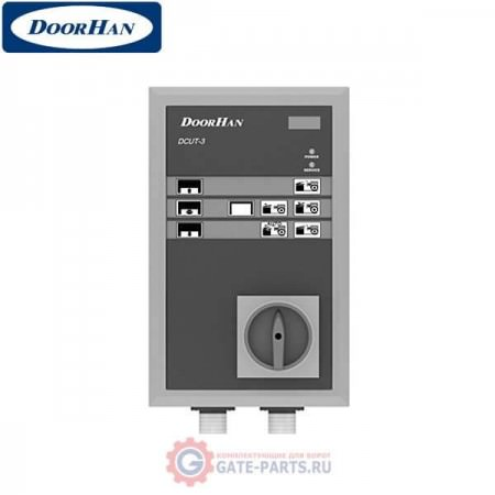 DCUT - 3 DOORHAN Блок управления для платформ с выдвижной аппарелью (шт.)