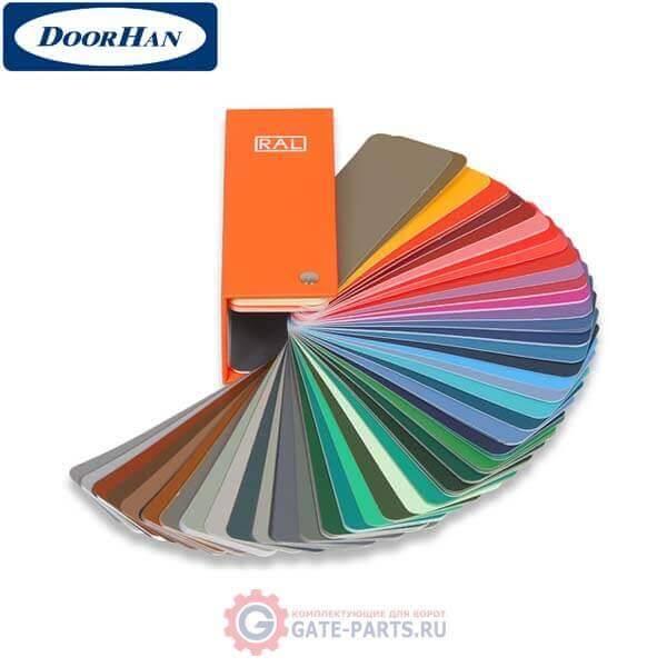 СУ67 DOORHAN Покраска фермы в нестандартный цвет (шт.)
