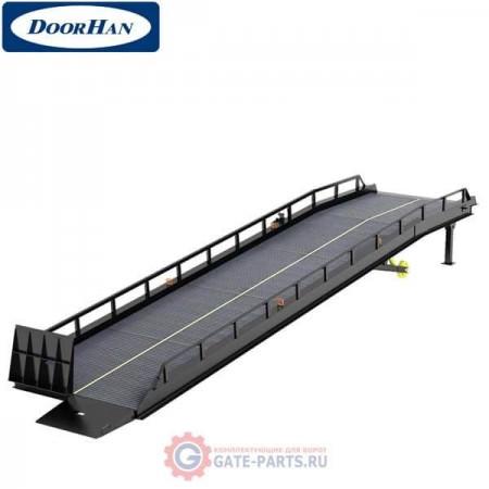 RMEP1222TS-(10) DOORHAN Рампа мобильная RMEP1222TS-(10) (шт.)