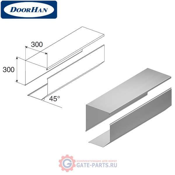 RB30008 DoorHan Короб защитный RB30008 серебристый (п/м)