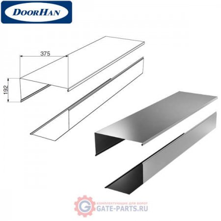 RB37503 DoorHan Короб защитный RB37503 серый (п/м)
