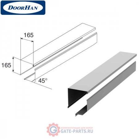 RBN16508 DoorHan Короб защитный отогнутый RBN16508 серебристый (п/м)