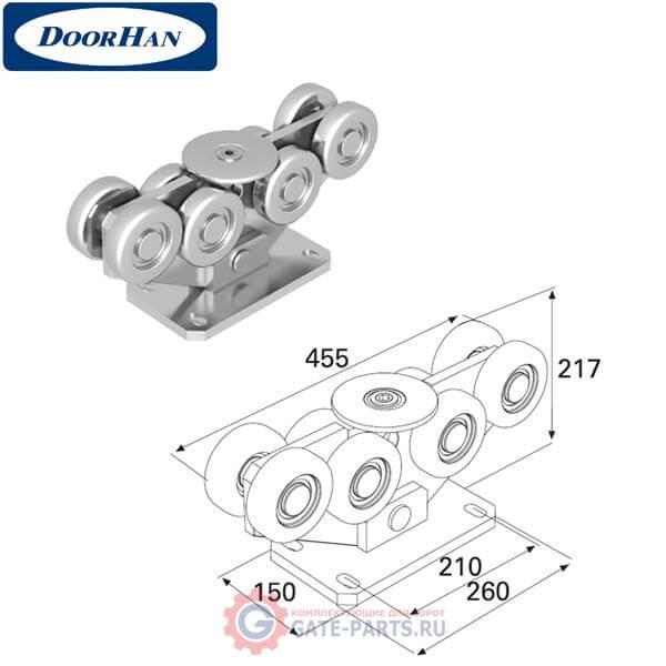 DHS20220 Опора роликовая в сборе для балки 138х144х6 DHS202080