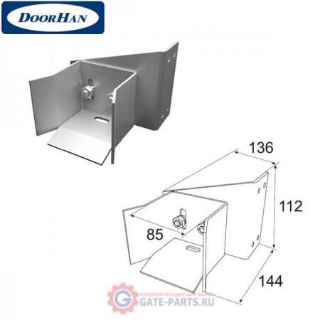 DHS20340 DOORHAN Ловитель нижний с задвижкой для балки 71х60х3,5 DHS203060
