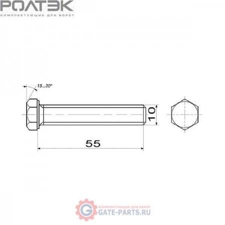 КК.933 М10х55 РОЛТЭК Комплект болтов М10, 55 мм, 10 шт. (комплект)