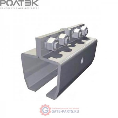 274.RC30 РОЛТЭК Захват соединительный, грузоподъемность до 80 кг. (шт.)