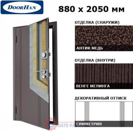 D-880-K/GS/AM/WM/L/N/sv Doorhan Дверь Комфорт - 880х2050, левая (шт.)