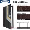 D-980-LS/AM/WG/L/N/sv Doorhan Дверь ЛамиСтайл (S) - 980х2050, левая (шт.)