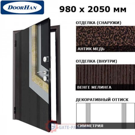 D-980-LS/AM/WG/R/N/sv Doorhan Дверь ЛамиСтайл (S) - 980х2050, правая (шт.)