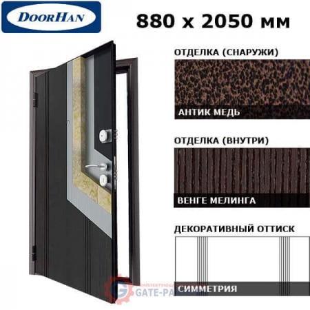 D-880-LO/AM/WG/L/N/sv Doorhan Дверь ЛамиСтайл (O) - 880х2050, левая (шт.)