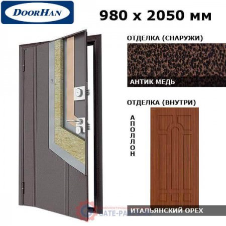 D-980-OO/AM/MPWI/AP/L/N/v Doorhan Дверь Оптим(O) - 980х2050, левая (шт.)