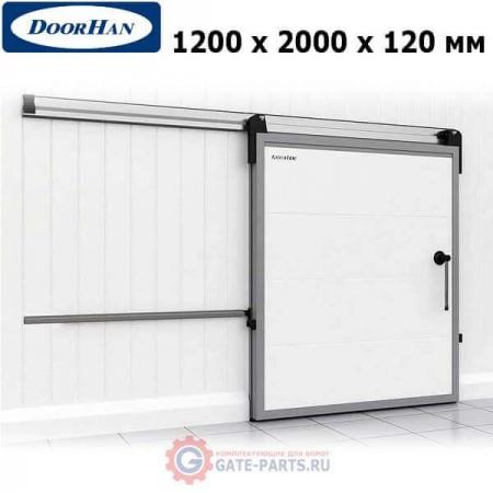 IDS1.12.120х200/L Doorhan Дверь откатная 1200х2000х120 для охлаждаемых помещений, левая (шт.)