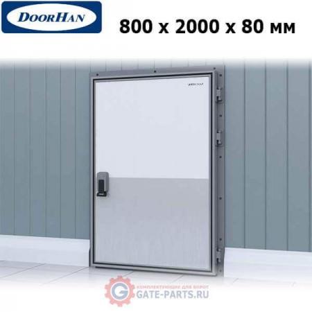IDH1.8.80х200/R Doorhan Дверь распашная 800х2000х80 для охлаждаемых помещений, правая (шт.)