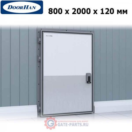 IDH1.12.80х200/L Doorhan Дверь распашная 800х2000х120 для охлаждаемых помещений, левая (шт.)