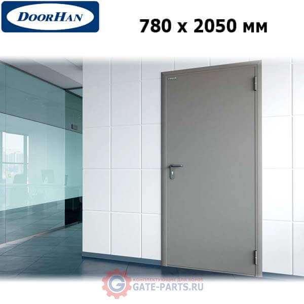 DTG/780/2050/7035/R/N Doorhan Дверь техническая 780х2050 одностворчатая, глухая, правая (шт.)