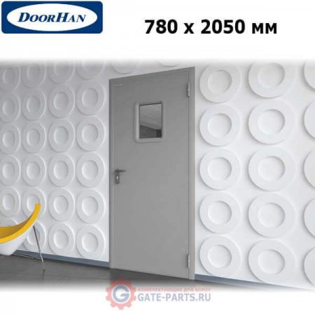 DTO/780/2050/7035/R/N Doorhan Дверь техническая 780х2050 одностворчатая, остекленная, правая (шт.)