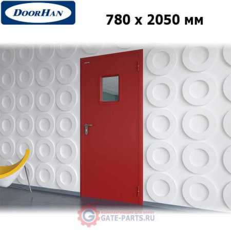 DPO60/780/2050/7035/R/N Doorhan Дверь противопожарная 780х2050 одностворчатая, остекленная, правая, EI60 (шт.)