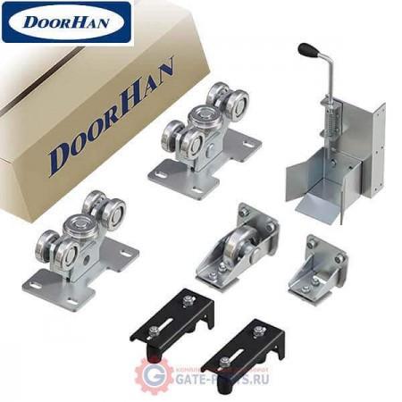 DHSK-95 Doorhan Комплект комплектации для 95 балки (шт.)