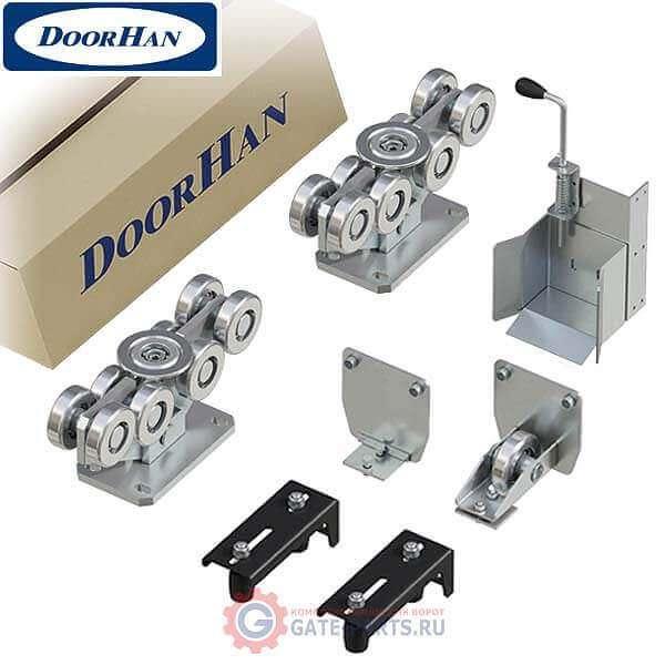 DHSK-138 Doorhan Комплект комплектации для 138 балки (шт.)