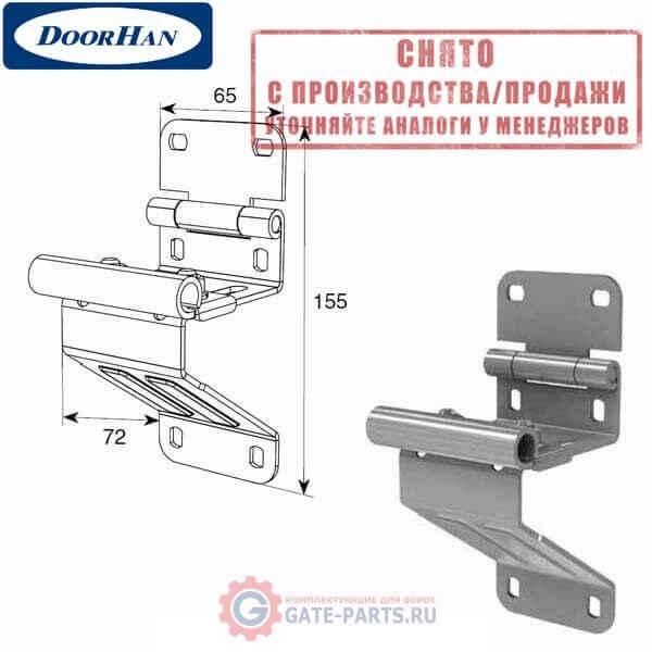 DH25234-2 DoorHan Боковая опора с держателем ролика