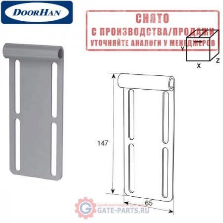 25043/RAL9003 DOORHAN Верхняя опора (для низкого подъёма) RAL9003 (шт.)