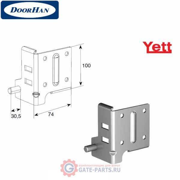 NPY314N/RAL9003 DoorHan Нижний угловой кронштейн (пара)
