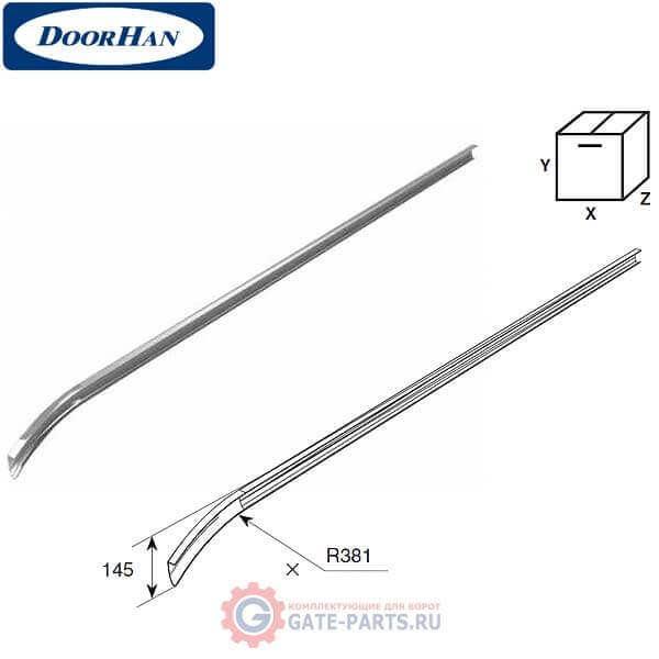 22989-1B DoorHan Изгиб укороченный (R-381) L-2710 для низкого подъема (пара)