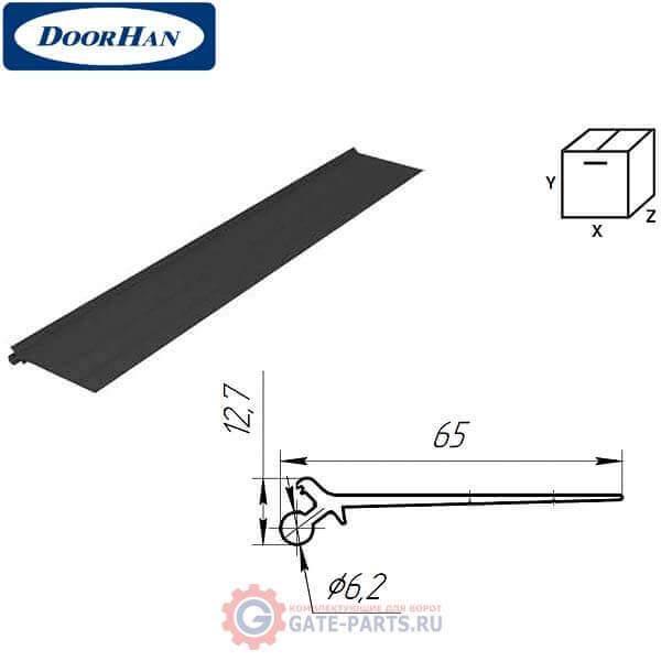 80028 DoorHan Верхний уплотнитель секционных ворот (погонный метр)