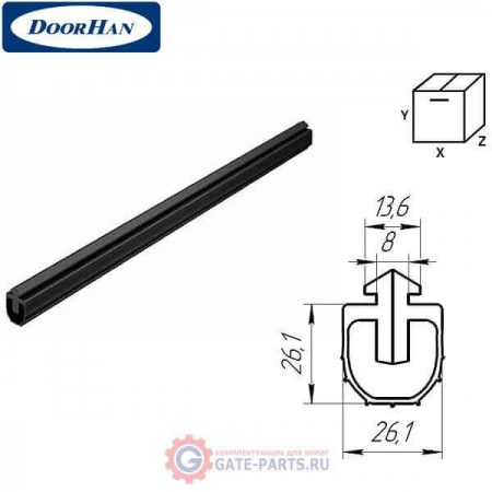 UP19 DoorHan Уплотнитель нижний для секционных ворот (погонный метр)