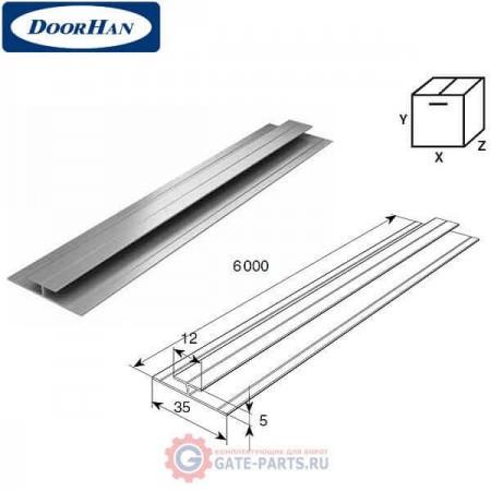 DHOP-0304/M DOORHAN Профиль алюминиевый DHOP-03 темный орех (п/м)