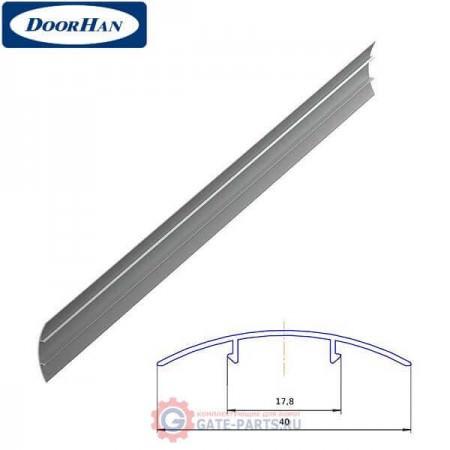 DHOP-150/M DOORHAN Профиль алюминиевый DHOP-15 Декоративная накладка металлик (п/м)