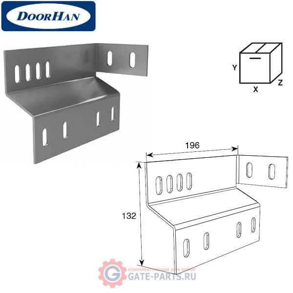 DH24623 DoorHan Кронштейн универсальный внутренний регулируемый в сборе (пара)
