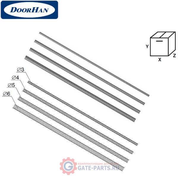 25013 DoorHan Трос стальной 4 мм (1 метр)