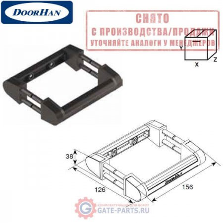 R010 DoorHan Ручка алюминиевая хромированная глянцевая