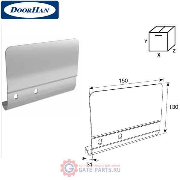 SPV-PT11R DOORHAN Соединительная пластина 130мм для вертикальных направляющих правая (шт.)