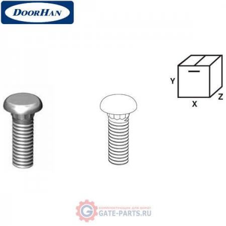 14011S DOORHAN Болт для сборки направляющих укороченный (шт.)
