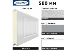 5F300/S00-7004/9003 DoorHan Панель 500мм филенка300/стукко серая(RAL7004)/белая(RAL9003) (п/м)