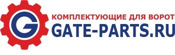 Gate parts